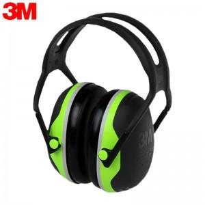 3M 防噪音学习工作射击睡觉舒适型防护耳罩头带式 1付装 X4A 企业定制