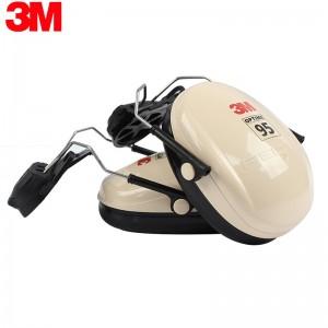 3M H6P3E挂安全帽式隔音耳罩工业防护耳罩防噪声降噪音建筑工业静音耳罩配合安全帽使用