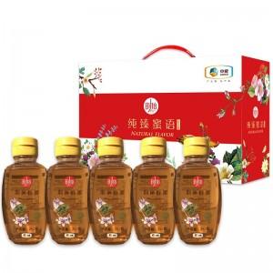 中粮时怡纯臻蜜语蜂蜜礼盒礼品福利纯臻蜜语礼盒纯正荆条蜜A款252g*3瓶 B款 252g*5瓶
