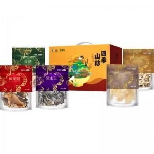 中粮安荟堂山珍礼盒干菌菌菇木耳鸡枞菇猴头菇大礼包礼品团购 四季山珍B1型1020g