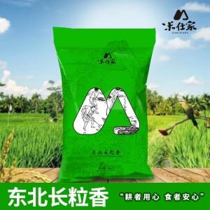 米世家 长粒香东北大米  10KG 东北原产 当季新米 粳米