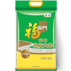 福临门 东北优质大米 东北大米  中粮出品 5kg