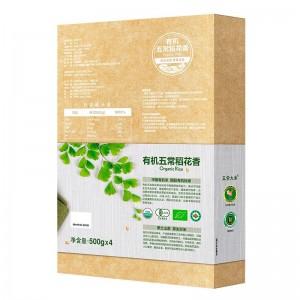 福临门 有机五常稻花香大米 中粮出品东北大米 2kg/盒