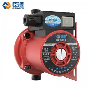 臣源(CHENYUAN)CRS25-15静音自来水增压泵165W 家用全自动热水器加压泵暖气循环泵