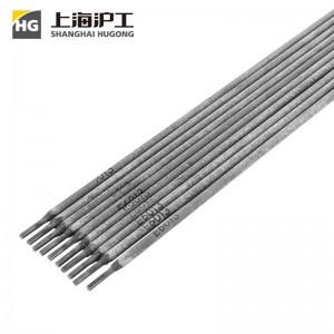 沪工电焊条碳钢焊条 2.5 3.2 4.0焊条J422普通家用小型焊条2.5公斤装 4.0焊条/2.5公斤 2.5公斤
