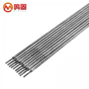 鸣固 电焊条碳钢焊条2.5/3.2/4.0焊条普通家用小型焊条2.5公斤装 3.2焊条