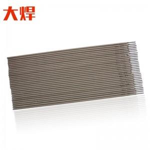 大焊电焊条碳钢2.5 3.2 4.0J422生铁电焊机焊条 4公斤装3.2碳钢焊条