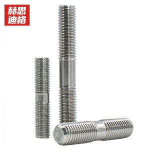 赫思迪格 HSJZ-42 304不锈钢等长双头螺柱 GB901 B级 通丝螺杆调节丝杆 M16*70(20个)