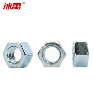 冰禹 BYJZ-3830 8级镀锌六角螺母螺帽 GB6170外六角螺母 高强度镀锌 M12(100个)