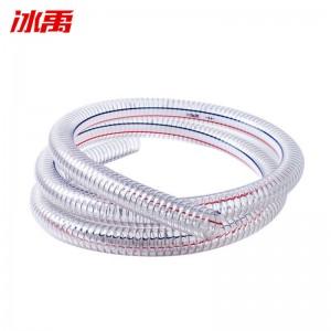 冰禹 BYJZ-1398 PVC钢丝软管 塑料透明管 油管水管胶管抗冻真空管 软管真空管 内径*厚度50*2mm(50米)