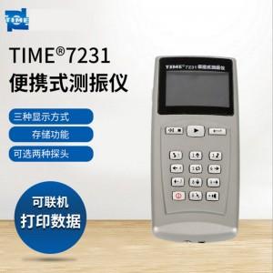 TIME/时代 便携式测振仪 TIME7231