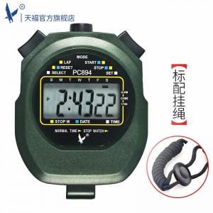 天福秒表多功能计时器单排两道专业计数运动比赛军绿跑步表裁判计时工具PC894