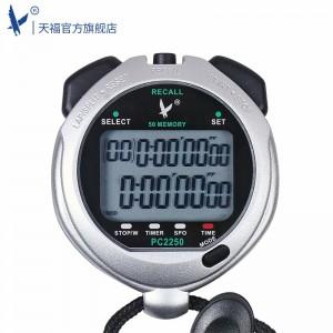 天福多功能秒表计时器闹钟倒计时田径比赛 户外运动跑步训练电子记忆计时秒表双排50道PC2250