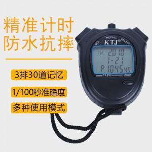 戈顿 GEDUN 秒表计时器 电子计数3排30道比赛运动会防水体育田径游泳户外运动健身训练多功能 黑色