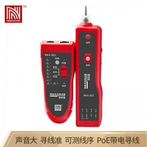 诺可信(Nokoxin)网络寻线测试仪 电话线网线测线器检测器查线仪网络仪器仪表巡线仪套装 红色款