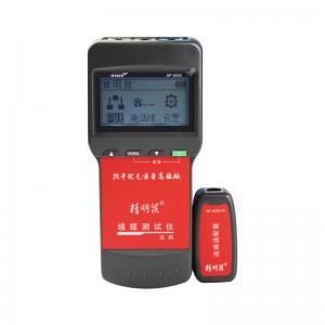 精明鼠超强抗干扰无噪音寻线仪寻线器带电网络网线测线仪多功能对线器NF-8200