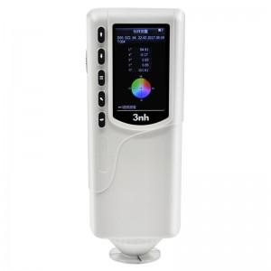 色差仪SC10 NR10QC高精度涂料油漆调色仪分光测色仪色差计 NH300