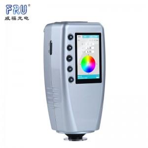 台湾泰仕 TES-135A 手持式测色仪物色分析仪色彩分析仪色差计(主机质保1年)