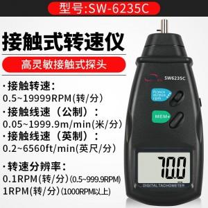 速为(SWEVY)激光转速仪 光电式非接触转速表 转速计线速测速表 SW-6235C接触式