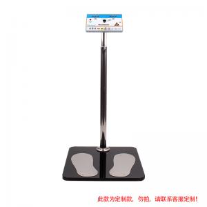 Tronovo TR7132人体综合测试仪静电鞋测量防静电手腕带手环测试仪电池供电防爆ESD测试仪