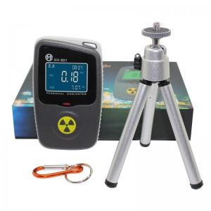 爱德克斯 EDKORS XH-901 核辐射检测仪大理石材放射性检测仪个人剂量报警仪辐射测试仪