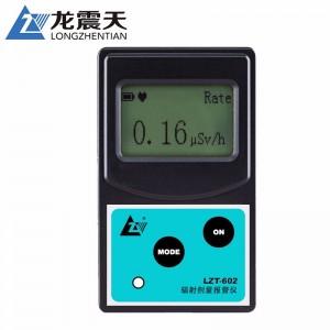 龙震天LZT-602核辐射检测仪个人剂量报警仪盖革计数器大理石瓷砖放射性xγ射线辐射监测仪器 LZT-602原厂标配