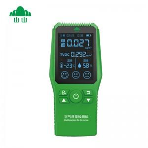 山山 空气质量检测仪 家用干湿度 TVOC空气检测仪室内测甲醛仪器