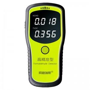 阿格瑞斯WP6900 甲醛检测仪家用 TVOC苯空气质量自监测试仪量盒 室内测甲醛仪器
