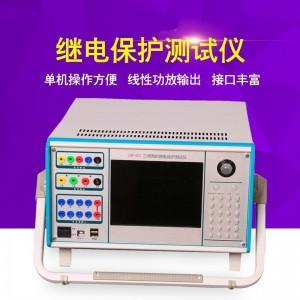 LND-802 微机继电保护测试仪工控机 继电保护模拟装置