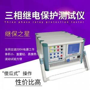瑞锌LND-702 三相继电保护测试仪单片机继保之星继电保护模拟装置