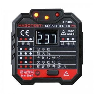 华博 (HABOTEST) HT106验电器插座测试仪相位极性漏电检测仪零线地线火线多功能电源检测仪