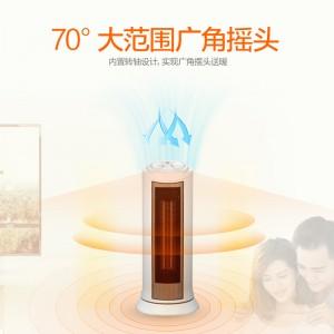 美的(Midea)取暖器/电暖器/电暖气家用 塔式立式摇头暖风机NTH20-17LW