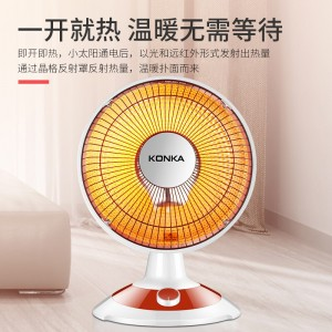 康佳(KONKA)取暖器家用/电暖器/电暖气/台式小太阳 电热 两档调节 速热 倾倒断电 KH-TY15