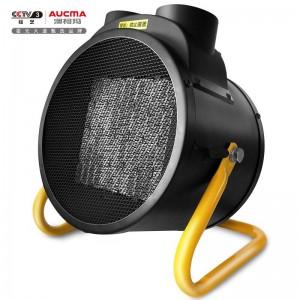 澳柯玛(AUCMA)3000W工业/大面积取暖器/电暖风机/电暖器/电热风机/厂房餐厅办公室客厅商场大棚 NF30Y826