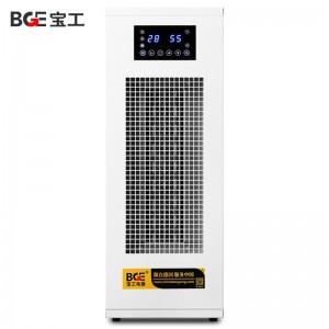宝工(BGE)商用暖风机工业取暖器热风机大功率电暖器电暖气电暖风BGP2006-30 3000W 220V
