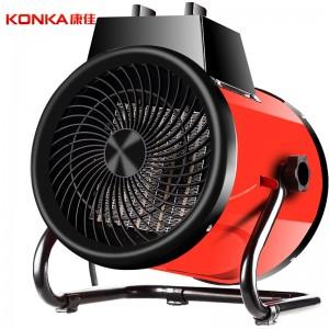 康佳(KONKA)取暖器家用/电暖器/电暖气/商用高热量 大面积供暖 热风机 工业暖风机 KH-NFJ860