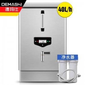 德玛仕 DEMASHI 开水器 商用开水机 电热 全自动进水 304不锈钢 烧水器商用 KS-30P(220V)可供40-60人