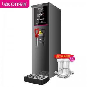 乐创(lecon)开水机商用步进式开水器全自动电热热水器不锈钢奶茶店设备全套35L黑色定量定时款KW-10SA