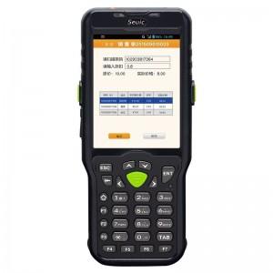 AUTOID东大集成 A6L PDA手持数据终端 一维采集器 条码扫描器 WIN CE6.0