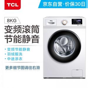 TCL 8公斤 变频全自动滚筒洗衣机 羽绒服洗 中途添衣 节能静音 95度高温除菌除螨(芭蕾白)XQG80-P300B