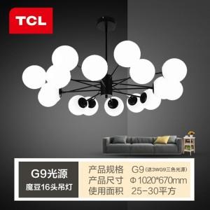 TCL照明 北欧风格全屋灯具套餐客厅灯吊灯大气家用餐厅轻奢个性创意简约现代卧室 魔豆16头送3W三色光源直径1020mm