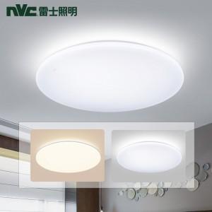 雷士(NVC)led卧室灯 现代简约分段调光吸顶灯  客厅书房灯饰 薄款简易圆形灯具