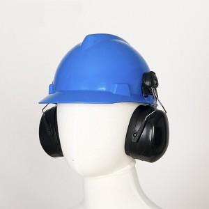 防噪声耳罩  防噪音耳罩降噪声安全劳保煤矿配帽式工业防护耳罩 耳罩:纯黑色+蓝色安全帽