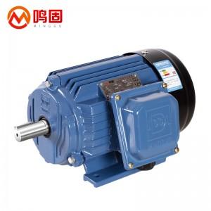 鸣固电机 三相380V异步电动机家用全铜高速大功率电机Y2-802-4-0.75KW-4级