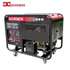 DONMIN东明 DMDS15000LE 12kw单三相柴油发电机组  工程建筑施工移动便携发电机电动启动 定做