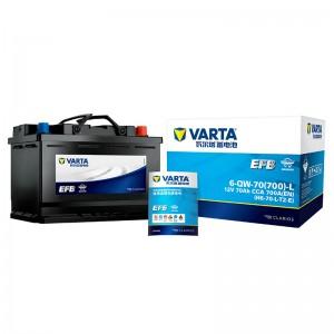 瓦尔塔(VARTA)汽车电瓶启停蓄电池EFB-H6 12V以旧换新上门安装车型适配咨询在线客服