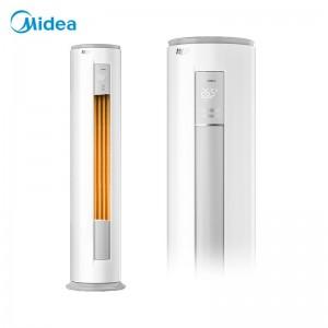 美的(Midea)新能效 智行II 智能家电 变频冷暖 3匹客厅圆柱空调立式柜机KFR-72LW/N8MJA3