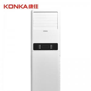 康佳(KONKA)京品家电 三级 冷暖 3匹 定速 商用 家用 客厅 立式空调柜机(远距离送风) KFR-72LW/DYG02-E3