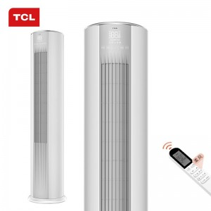 TCL 大3匹 新一级能效 变频冷暖 空调立式 智炫风立柜式 空调柜机KFRd-72LW/D-ME21Bp(B1)智能