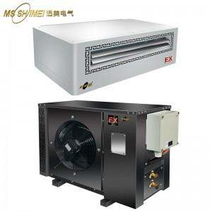 湿美(MSSHIMEI)防爆空调可用于危化品仓库/蓄电池室/调漆室等场所挂壁式 BKFR-5(2P)
